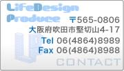 LifeDesign Produce | ライフデザイン・プロデュース | 不動産 | 吹田 | 高槻 | 茨木 | リフォーム| 建替え| 45万円